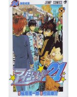 BUY NEW eyeshield 21 - 123288 Premium Anime Print Poster