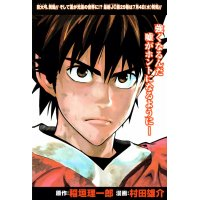 BUY NEW eyeshield 21 - 130779 Premium Anime Print Poster