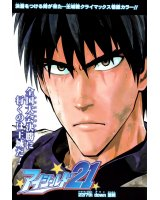 BUY NEW eyeshield 21 - 130780 Premium Anime Print Poster