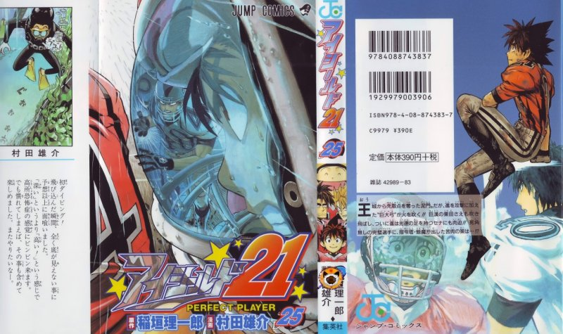 eyeshield 21 - 139491 image