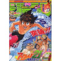 BUY NEW eyeshield 21 - 139787 Premium Anime Print Poster