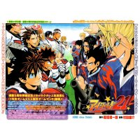 BUY NEW eyeshield 21 - 139964 Premium Anime Print Poster
