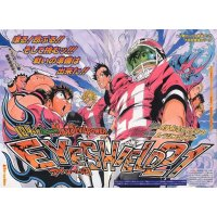 BUY NEW eyeshield 21 - 140997 Premium Anime Print Poster