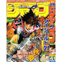 BUY NEW eyeshield 21 - 143500 Premium Anime Print Poster
