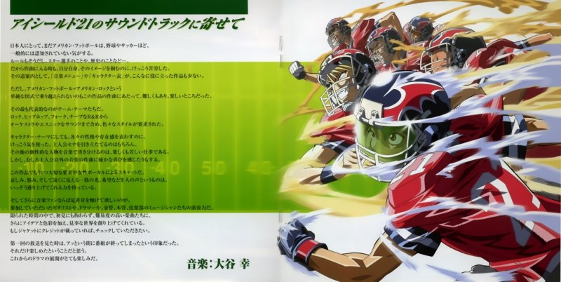 eyeshield 21 - 149976 image