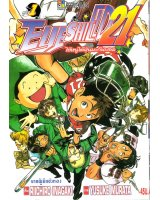 BUY NEW eyeshield 21 - 154189 Premium Anime Print Poster