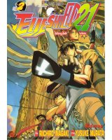 BUY NEW eyeshield 21 - 154310 Premium Anime Print Poster