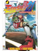 BUY NEW eyeshield 21 - 154316 Premium Anime Print Poster