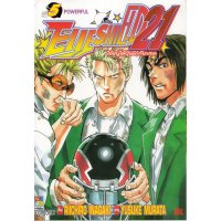BUY NEW eyeshield 21 - 154319 Premium Anime Print Poster