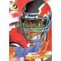 BUY NEW eyeshield 21 - 154510 Premium Anime Print Poster