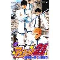 BUY NEW eyeshield 21 - 175728 Premium Anime Print Poster