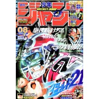 BUY NEW eyeshield 21 - 184883 Premium Anime Print Poster