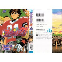 BUY NEW eyeshield 21 - 185647 Premium Anime Print Poster