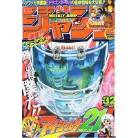 BUY NEW eyeshield 21 - 191339 Premium Anime Print Poster