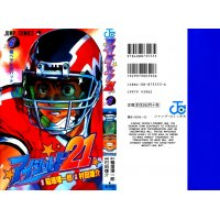 BUY NEW eyeshield 21 - 27100 Premium Anime Print Poster