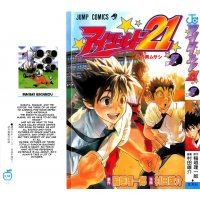BUY NEW eyeshield 21 - 30137 Premium Anime Print Poster