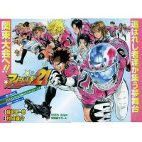 BUY NEW eyeshield 21 - 62868 Premium Anime Print Poster