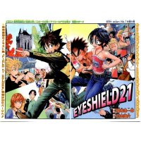 BUY NEW eyeshield 21 - 93049 Premium Anime Print Poster