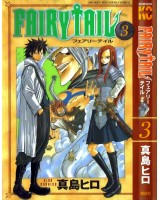BUY NEW fairy tail - 127928 Premium Anime Print Poster
