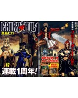 BUY NEW fairy tail - 142298 Premium Anime Print Poster