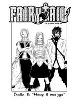 BUY NEW fairy tail - 174223 Premium Anime Print Poster
