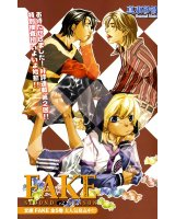 BUY NEW fake - 176504 Premium Anime Print Poster