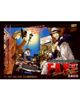 BUY NEW fake - 178916 Premium Anime Print Poster
