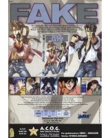 BUY NEW fake - 24753 Premium Anime Print Poster