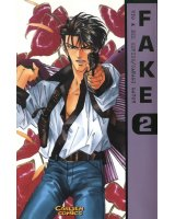 BUY NEW fake - 25697 Premium Anime Print Poster