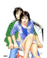 BUY NEW family compo - 130277 Premium Anime Print Poster