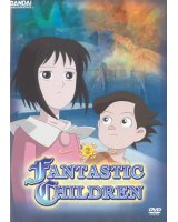 BUY NEW fantastic children - 184296 Premium Anime Print Poster