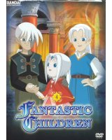 BUY NEW fantastic children - 184372 Premium Anime Print Poster