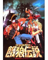 BUY NEW fatal fury - 20745 Premium Anime Print Poster
