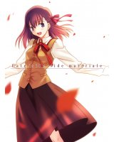 BUY NEW fate stay night - 10076 Premium Anime Print Poster