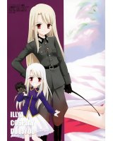 BUY NEW fate stay night - 10083 Premium Anime Print Poster