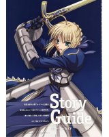 BUY NEW fate stay night - 101692 Premium Anime Print Poster
