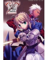 BUY NEW fate stay night - 102719 Premium Anime Print Poster