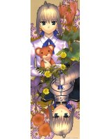 BUY NEW fate stay night - 111897 Premium Anime Print Poster