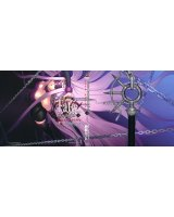 BUY NEW fate stay night - 117061 Premium Anime Print Poster