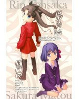 BUY NEW fate stay night - 118746 Premium Anime Print Poster