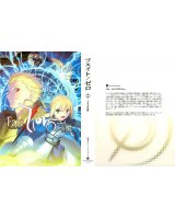 BUY NEW fate stay night - 119254 Premium Anime Print Poster
