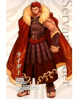BUY NEW fate stay night - 120011 Premium Anime Print Poster