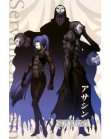 BUY NEW fate stay night - 120240 Premium Anime Print Poster