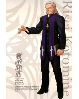 BUY NEW fate stay night - 120241 Premium Anime Print Poster