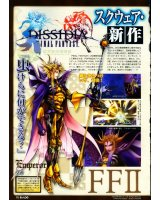 BUY NEW final fantasy i and ii - 165028 Premium Anime Print Poster