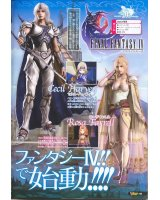 BUY NEW final fantasy iv - 158417 Premium Anime Print Poster