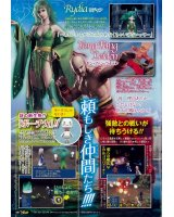 BUY NEW final fantasy iv - 158439 Premium Anime Print Poster