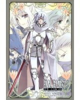BUY NEW final fantasy iv - 55745 Premium Anime Print Poster