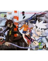 BUY NEW final fantasy unlimited - 13022 Premium Anime Print Poster
