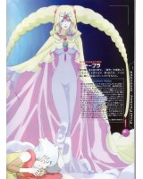 BUY NEW final fantasy unlimited - 78112 Premium Anime Print Poster